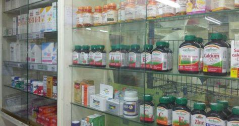 Pharmacie physique